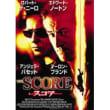 ★2009年3月中旬の映画鑑賞メモ