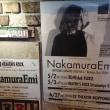 NakamuraEmiちゃんのライブに!