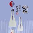 新商品のご案内(純米原酒玉柏「招き猫」