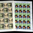 切手80円時代の贈り物
