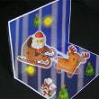 クリスマス(サンタクロース)の錯覚トリックアート
