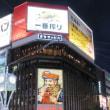 25、6年ぶりの北海道(サプライズな出会いの後でジンギスカン)
