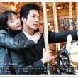 クォン・サンウ  チェ・ジウ『天国の階段』 BS11で11月6日から放送開始~~!!