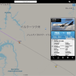 ルフトハンザ  D-ABYA.   ボーイング 747-8    ロシア上空飛行中  やってくる❗️