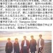 2/21 KpopStarz日本語版のTwitterの呟きは〜