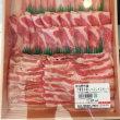 さぁ肉の日です