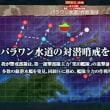 【艦これ】2018冬E-1 攻略メモ