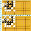 囲碁死活460官子譜