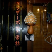 カラベラの踊る宣伝日記 Vol.2