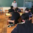 「出前講座」 広見中学校