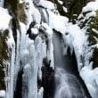 2834 凍てつく滝
