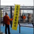10・13昼休み行動を石山駅前デッキでしました。