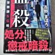 (2019)二月の読書・その2