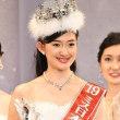 2019 ミス日本グランプリ:東大理科三類の度會亜衣子さん