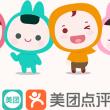 中国本土の美団点評が香港上場、2018年2番目の調達規模。