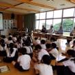薬物乱用防止教室~6年生~