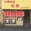 東京見聞録 正業の豊島区のアパート