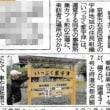 京の地域産材「みやこ杣木」を使った案内看板