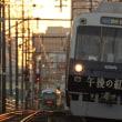 静岡鉄道は柚木-春日町 夕方の風景ー1(2018年11月)