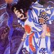 スサノヲ尊と大国主命