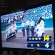 (*^▽^)/★*☆♪花咲徳栄高校!初優勝おめでとう!!(*^▽^)/★*☆♪