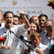 ベネズエラ  批判を受けつつも2期目に入ったマドゥロ大統領 野党・国会議長の一時拘束も