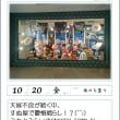 171020 すぬ屋で気分晴々(^^)//