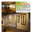 散策 「東京南東部-264」 深川江戸資料館②
