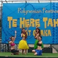 出演のお知らせ【te here tahiti @うめきたサザンパーク】