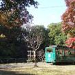 秋閑の多摩動物公園