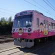 静鉄の鉄道の日イベントへ【2016/10/15】