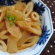 沖縄野菜モーウイ