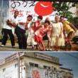 Amazonで「ホテルハイビスカス」を観た。