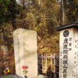 近藤勇の墓