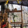 H30年  地方の神楽 その14  白山神社 大和神楽