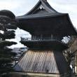 光明山念佛寺の鐘楼