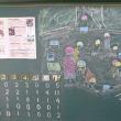 8月の校長室黒板