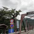 ぎりぎり富士山ツー(4)大井川水系ダム巡り①