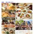 第45回 「店の特徴のある料理(北京烤鴨)」桂宮(大通り)+関内・日本大通り散策 「中華街・横浜散策と食事(ランチ)を楽しむ」 PART8詳細