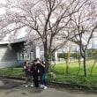 ☀春の日和☀