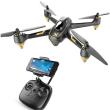Hubsan H501A X4 Air Pro アドバンスバージョン