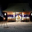 歌丸神社例大祭 今年もいいおしっさまだったっす。