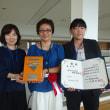 2017年8月29日 農業農村工学会学会賞・著作賞授賞式へ行ってきました