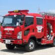 鳥取県東部広域行政管理組合消防局 鳥取消防署 吉方出張所 水槽付ポンプ車