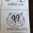 猫を描いてみた