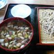 天下野の『けんちんつけ蕎麦』@常陸太田市