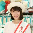 「ミス・クリーンライス あおもり」青森県フェア in イオン板橋店