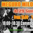 E&A Meguro Milonga  4月29日(日曜日)