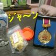イヌリンピック 2017に参加する その3