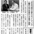 千葉三区市民と野党統一の岡島氏が共産党共闘へ謝意